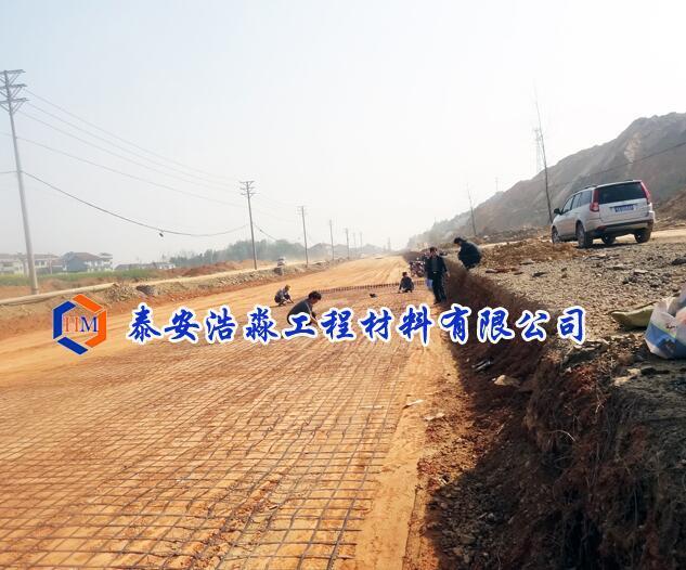 钢塑土工格栅铺设