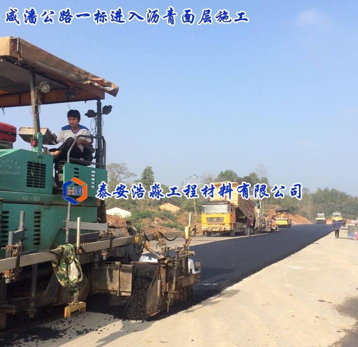 咸潘公路一标进入沥青面层施工
