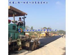 快速道路铺设土工格栅的方法