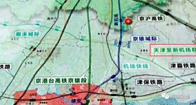 北京大兴国际机场高铁联络线