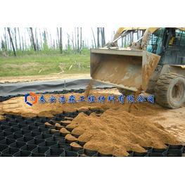 岩土单元采用土工格室的特点和诸多优点